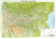 Relefna Karta Blgariya Domino Knigi Ot Onlajn Knizharnica