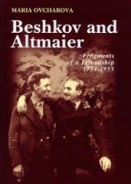 Beshkov and Altmaier: Fragments of a Friendship 1934-1955