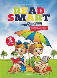 READ SMART Текстове и упражнения за четене с разбиране по английски език 3кл.