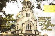 Патриаршеска катедрала ставропигиален храм-паметник Св. Александър Невски