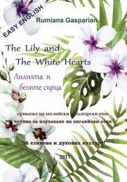 The Lily and The White Hearts – Лилията и белите сърца