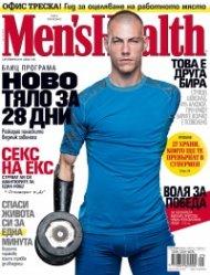 Men's Health 9/2015