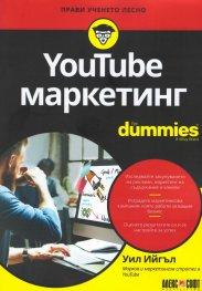 YouTube маркетинг оди Акппсея