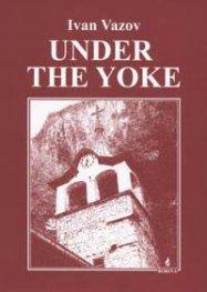 Under the Yoke / Под игото - англ.ез.