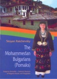 The Mohammedan Bulgarians