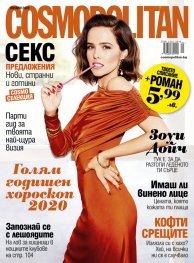 Cosmopolitan 01/2020