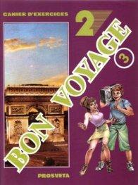 Bon Voyage 3, тетрадка № 2 по френски език за 7. клас