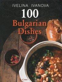 100 Bulgarian Dishes