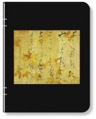 Бележник Paperblanks Autumn Leaves Midi / 3213