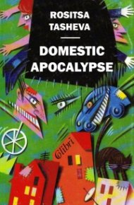 Domestic Apocalypse