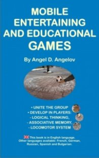 Mobile entertaining and educational games