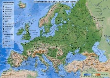 Природногеографска карта на Европа М 1: 22 000 000