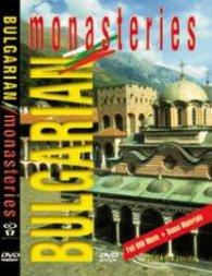 Bulgarian monasteries DVD