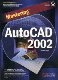 Mastering: AutoCad 2002
