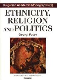 Ethnicity, Religion and  Politics
