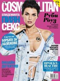 Cosmopolitan 05/2017