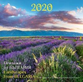 Стенен календар 2020: Пейзажи от България