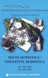 Socio Semiotics/ Cognitive Semiotics