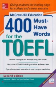 400 Must- Have Words For The TOEFL