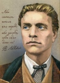 Портрети на велики българи от Възраждането и следосвобожденска българия (Комплект от 14)