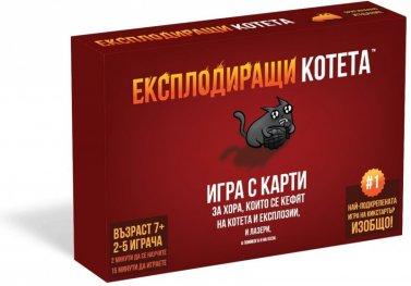 Експлодиращи котета - Настолна игра BUL
