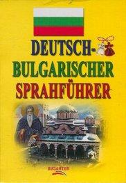 Deutsch-Bulgarischer sprachfuhrer/ Немско-български разговорник