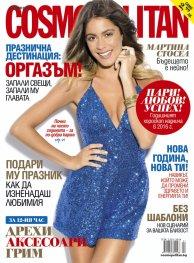 Cosmopolitan 01/2016