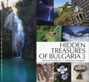 Hidden Treasures of Bulgaria 3