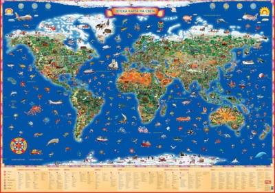 Detska Karta Na Sveta Knigi Ot Onlajn Knizharnica Helikon
