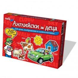 Английски език за деца - игра