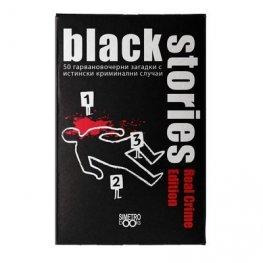 Black Stories. 50 гарвановочерни загадки с истински криминални случаи