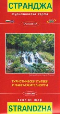 e91787c2163 Туристическа карта Странджа: Туристически пътеки и забележителности