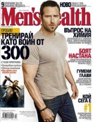 Men's Health 4/2014