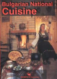 Bulgarian National Cuisine/ тв.к.