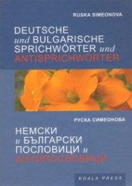 Немски и български пословици и антипословици