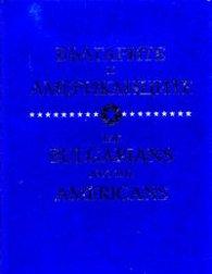 Българите и американците