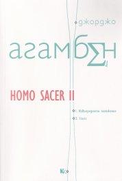 Homo Sacer II: 1. Извънредно положение 2. Stasis
