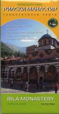 Природен парк Рилски манастир. Туристическа карта