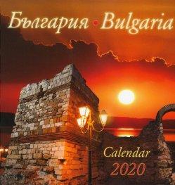 Календар Малка пирамида 2020: България