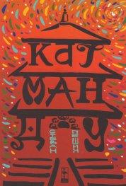 Катманду. Пътепис