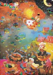 Бележник Paperblanks Wonder & Imagination, Midi, Lined/5084
