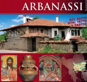 Arbanassi/ английски, испански, японски