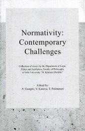 Normativi: Contemporary Challenges