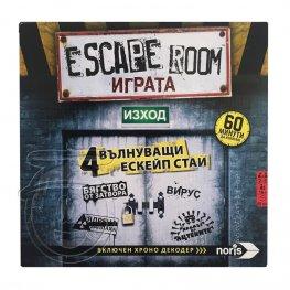ESCAPE ROOM - Играта - Настолна игра