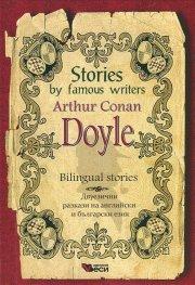 Stories by famous writers Arthur Conan Doyle. Bilingual Stories