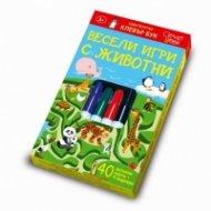 Весели игри с животни - 40 активни карти + 4 маркера
