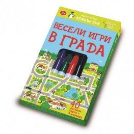 Весели игри в града - 40 активни карти + 4 маркера